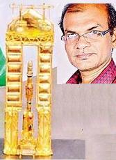 pslv-microart-gold-nellore