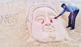 sand-art-nellore-bodhgaya