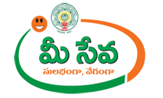 Mee Seva Centers in Nellore District