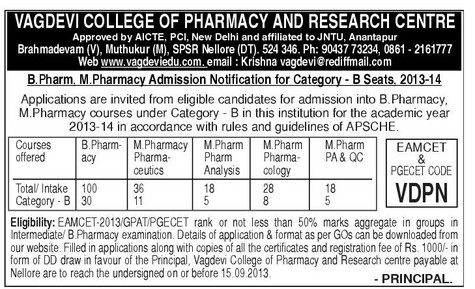 Vagdevi College BPharm and MPharm B-Category admissions in Nellore