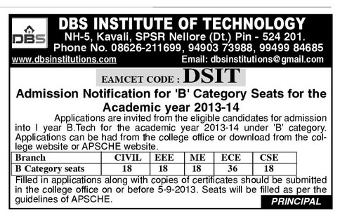 DBS Engineering College BTech B-category admissions in Kavali near Nellore