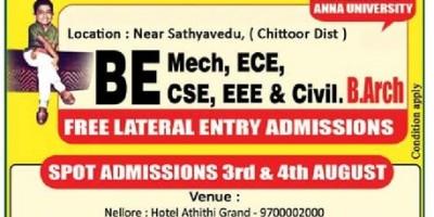 RVS Padmavathi Engineering College Nellore