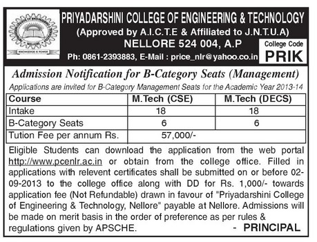 Priyadarshini Engineering College MTech Admissions in Nellore