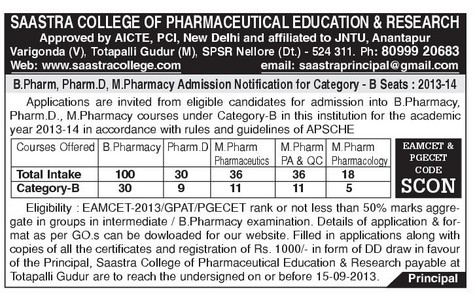Saastra College DPharm, BPharm and MPharm B-Category admissions in Nellore