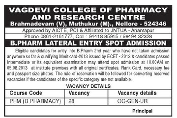 BPharmacy admissions in Nellore Vagdevi College of Pharmacy