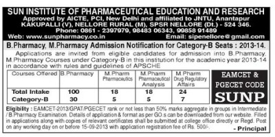 Sun Institute BPharm and MPharm B-Category admissions in Nellore