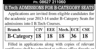 Atmakur Engineering College BTech B-category admissions in Nellore