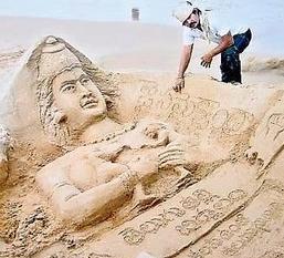 sand art samaikyandhra nellore