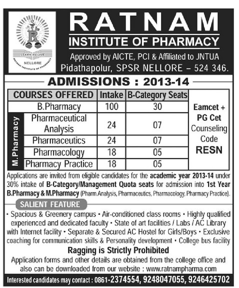 Ratnam Institute BPharm and MPharm B-Category admissions in Nellore
